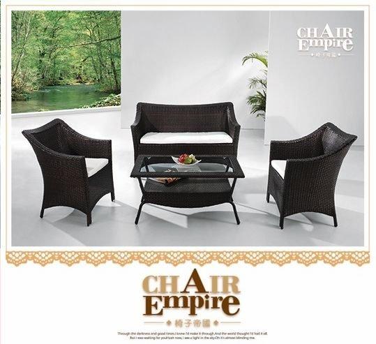 《Chair Empire》仿藤沙發桌椅組歐洲風沙發組、庭院休閒桌椅組沙發組/藤編沙發組804
