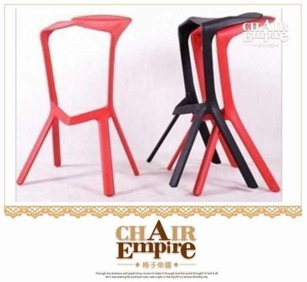 《Chair Empire》『免運費』Miura stool鯊魚嘴吧椅 高腳吧凳造型吧椅塑料吧椅