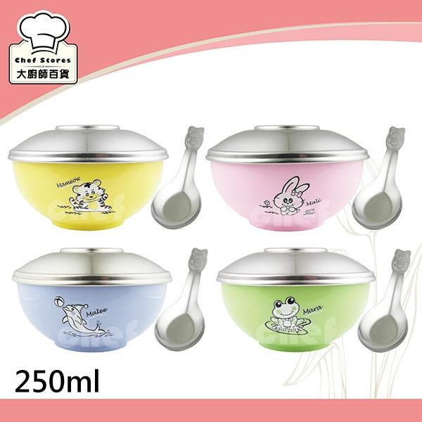 斑馬牌兒童碗不銹鋼隔熱碗附不銹鋼蓋兒童湯匙-大廚師百貨