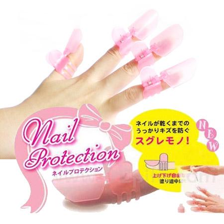 美甲小物 指甲油保護套夾(10入組)【N201668】