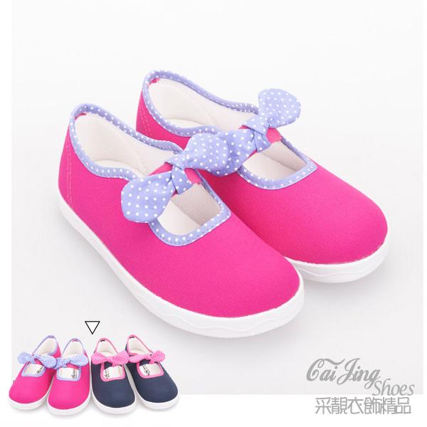童鞋★撞色蝴蝶結可愛娃娃鞋兒童休閒鞋 藍色/桃色_采靚精品鞋飾