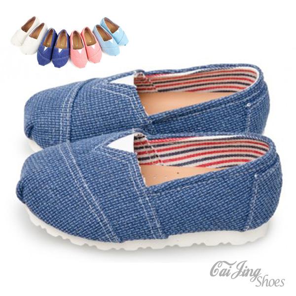 兒童懶人鞋_純色素面休閒鞋 親子鞋  藍/粉/淺藍/白_ 采靚精品鞋飾_ MIT 台灣製