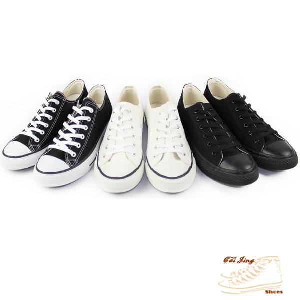 百搭簡約低統帆布鞋男休閒鞋 運動鞋 黑色/白色/全黑_采靚精品鞋飾