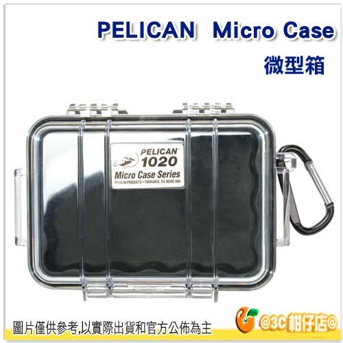 Pelican 派力肯 1020 塘鵝 微型箱 防水抗震箱 氣密盒 Micro Case 公司貨