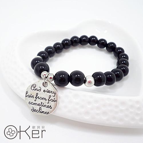 天然紫水晶茶晶黑瑪瑙手鍊 O-Ker歐珂兒 KAS405