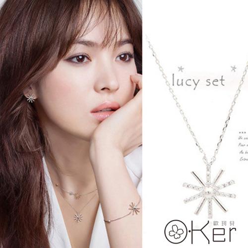 韓劇太陽的後裔同款太陽鑽石鎖骨項鍊 O-Ker歐珂兒 YD1603129