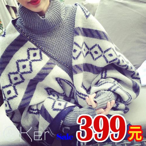 韓版雙面菱形格紋披肩圍巾 O-Ker D179