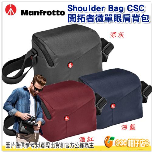 Manfrotto 曼富圖 Shoulder Bag CSC 開拓者微單眼肩背包 正成公司貨 相機包 側背包 MB NX-SB-IGY MB NX-SB-IBX MB NX-SB-IBU