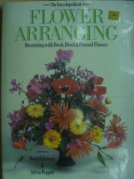【書寶二手書T2/園藝_WGS】Flower Arranging_Rona Coleman
