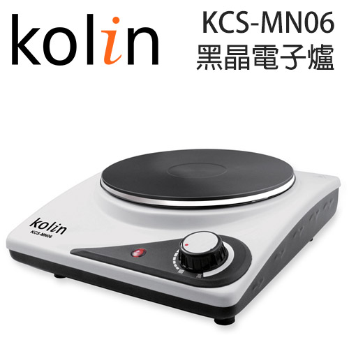 【歌林 Kolin】 KCS-MN06 黑晶電子爐