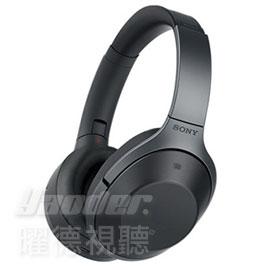 【曜德★預購 約12底到貨】SONY MDR-1000X 黑色 無線降噪藍芽 耳罩式耳機 可折疊★免運★送收納盒★
