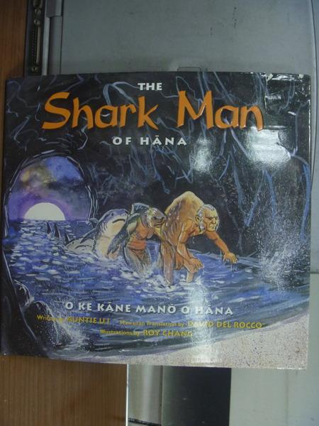 【書寶二手書T6/語言學習_PBB】The Shark man of hana