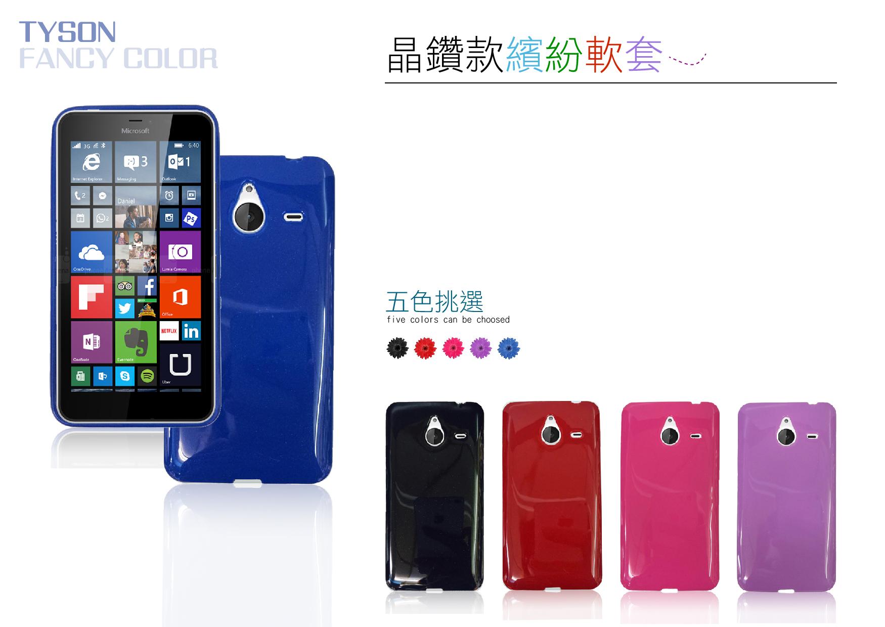 LG K10 繽紛晶鑽 保護軟殼 手機套 背蓋 果凍套 背套