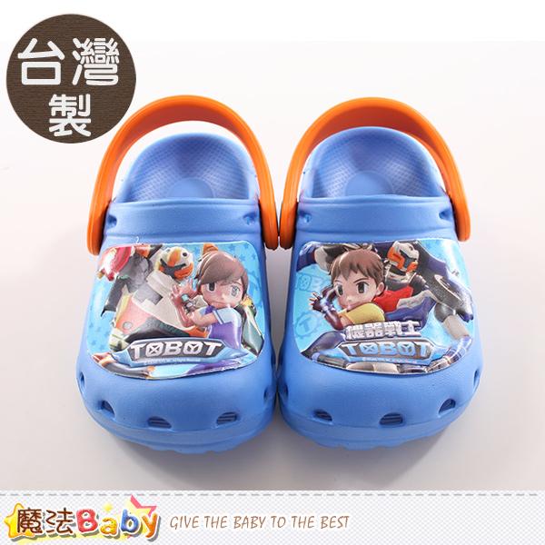 童鞋 台灣製機器戰士正版水陸兩用輕便鞋 魔法Baby~sa66036
