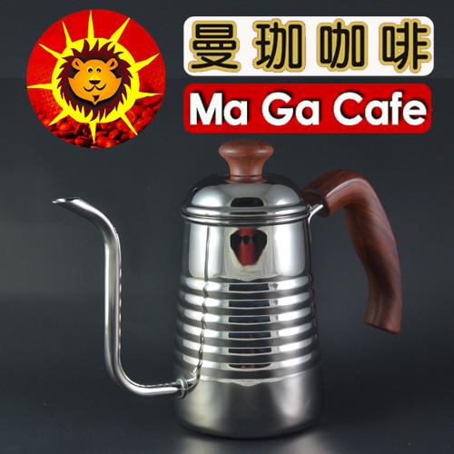 【曼珈咖啡】電木紋手柄細口手沖壺 700ml