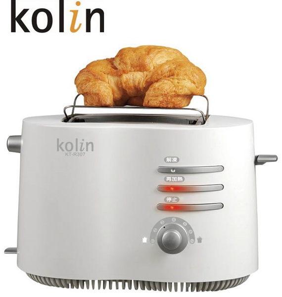 KT-R307【歌林】厚片烤麵包機 保固免運-隆美家電
