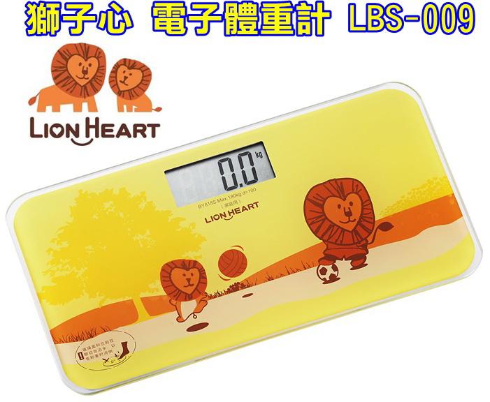 LBS-009【獅子心】電子體重計 免運-隆美家電