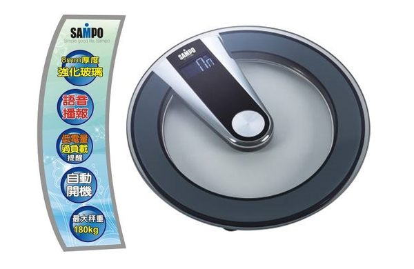 BF-L1109ML【聲寶】語音體重計 保固免運-隆美家電