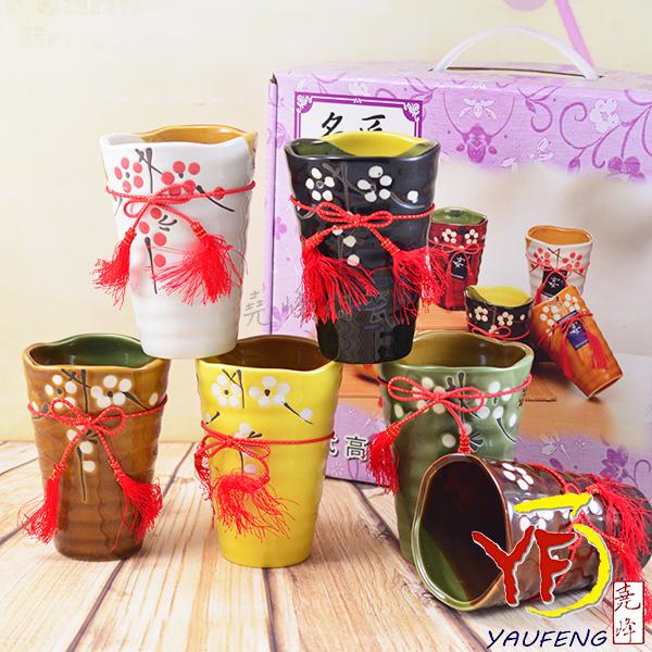 ★堯峰陶瓷★茶具系列 名匠 日式 高深杯組 茶杯 單入