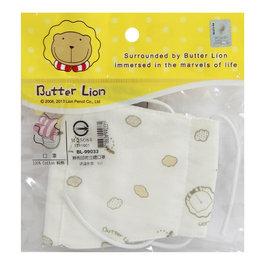 Butter Lion奶油獅 - 紗布印花立體口罩