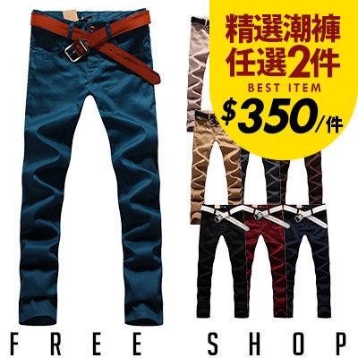 Free Shop【QMD8820】日韓系雅痞素面素色修身剪裁休閒長褲工作長褲休閒褲卡其褲‧十色