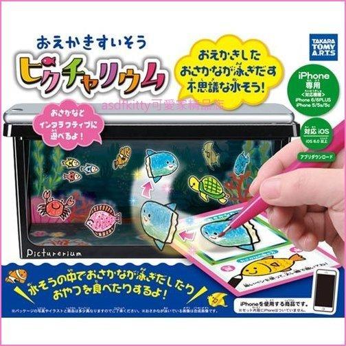 asdfkitty可愛家☆奇幻手繪水族箱 Picturerium (iPhone對應)-日本正版