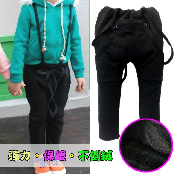 【班比納精品童裝】毛毯毛綁繩吊帶褲-黑【BD141115003】