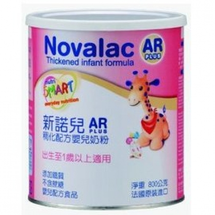 Novalac新諾兒 AR稠化配方嬰兒奶粉 400克 / 罐 (效期2017/3)