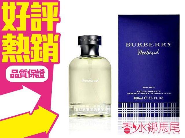Burberry 週末男香 Weekend for Men 香水空瓶分裝5ML◐香水綁馬尾◐