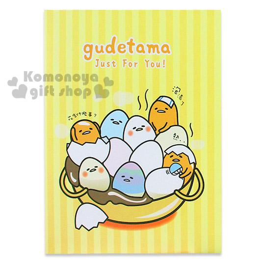 〔小禮堂〕蛋黃哥 萬用卡《大.黃.直條紋.水煮蛋.泡湯》