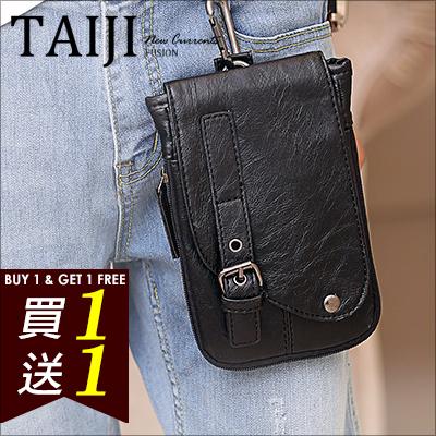 潮流包【NXA734】日韓風格‧單釦帶不對稱皮質側背包‧一色‧斜背/腰包/口袋
