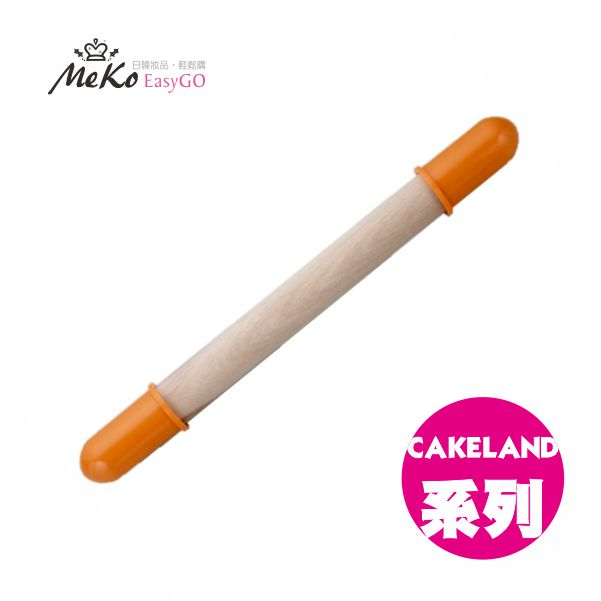 日本貝印 可控制厚度4mm桿麵棍 (CAKELAND系列) CL1979