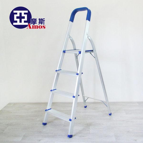 梯子 折疊梯 收納梯 樓梯椅【GAW011】穩固型多功能四階家用鋁扶梯 摺疊梯凳 鋁梯 修繕工作梯 家用梯 Amos