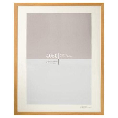 40x50海報框 LBR