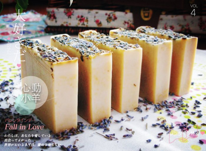 心動小羊^^手工皂專用薰衣草花瓣特價40g,可入皂或做浸泡油