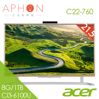 【Aphon生活美學館】Acer C22-760 21.5吋All in one 液晶電腦 (i3-6100U/8G/1TB/Win10)-送acer保溫杯
