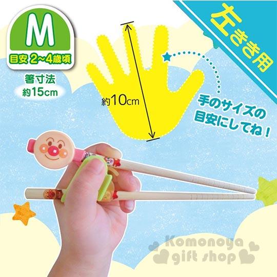 〔小禮堂〕麵包超人 幼兒學習筷《M.黃.大臉.朋友.左手專用》附專用收納盒