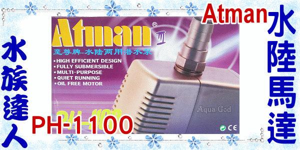 【水族達人】日本SUISAKU水作《內置空氣過濾器(水妖精)活性碳濾心S》