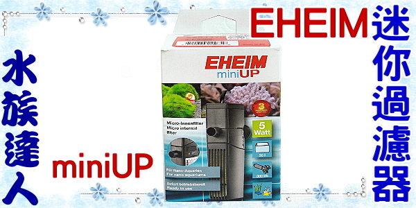 【水族達人】伊罕EHEIM《mini UP 迷你過濾器》內置/沉水過濾器