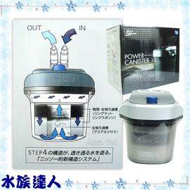【水族達人】NISSO《圓桶過濾器 NJC756》適用40~60cm魚缸 市價3500下殺:1111