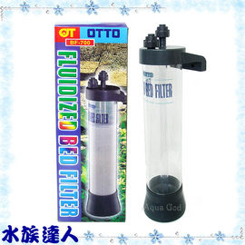 【水族達人】台灣OTTO奧圖 《流砂生化濾床. BF-700》流沙床(流砂床)生化過濾