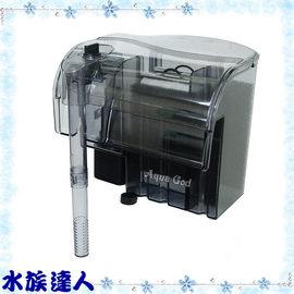 【水族達人】台灣OTTO奧圖《外掛式過濾器.HF-1000 》淡水、海水魚缸均適用/停電免加水