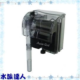 【水族達人】台灣OTTO奧圖《外掛式過濾器.HF-240 》淡海水缸均適用/停電免加水