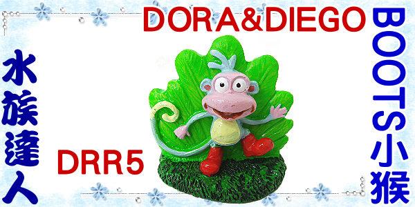 【水族達人】美國授權販售《DORA&DIEGO飾品系列˙BOOTS 小猴DRR5》猴子/朵拉系列