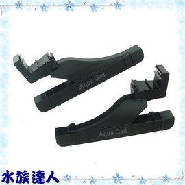 【水族達人】JKS《燈具專用腳架.2入/組》鋁合金高反射燈具專用腳架