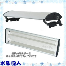 【水族達人】台灣VPone 《T8安規認證 超薄鋁合金燈具•3尺(28W*2燈)》含腳架!