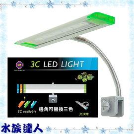 【水族達人】鐳力Leilih《3C蛇管LED夾燈17cm(5白燈) .CLB-17-W》安規認證