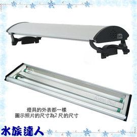 【水族達人】台灣VPone《T5安規認證 超薄鋁合金燈具•4尺(54W*2燈)》含燈管、腳架!