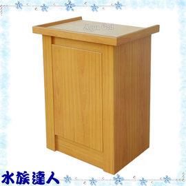 【水族達人】《二尺方型魚缸專用木架/木櫃/櫃子.柚木紋(有防護邊)》預訂商品!