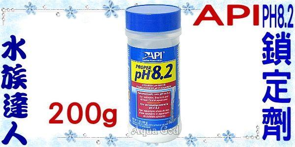 【水族達人】魚博士API《pH8.2鎖定劑/穩定劑.200g》穩定pH值!